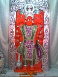 Hanuman Sindhuram