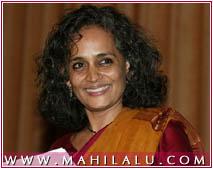 Arundhati Roy Success Story