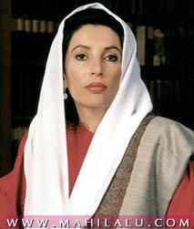 Bhutto Benazir Success Story