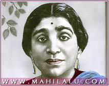 Sarojini Naidu Success Story