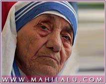 Mother Teresa Success Story,