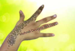 How to Draw Simple Henna Designs