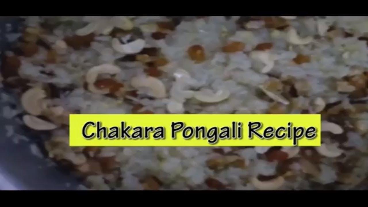 Chakkara Pongali Recipe